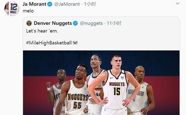 Another manpower is pretty melon! Morant commented on the Nuggets official push:Where is Anthony?