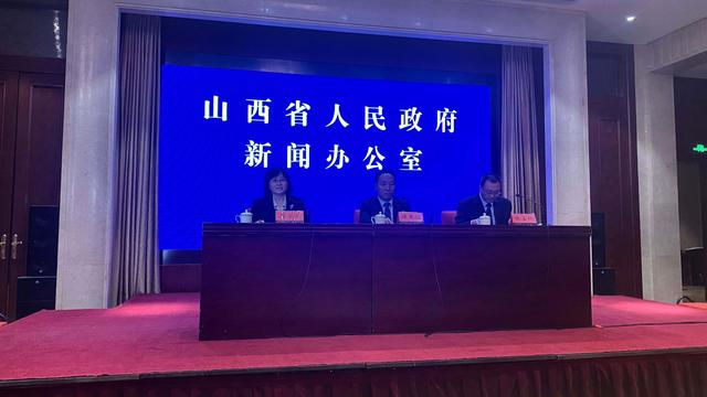 Shanxi issues new policies to reduce electricity costs to support strategic emerging industries