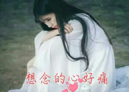 Love you infatuated unchanged, I miss you, my heart hurts; I love you vigorously once, and there will be no regrets in this life