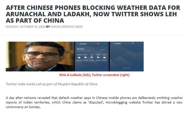 Twitter location positioning caused hot discussion among Indian netizens, Indian netizens:China spends money