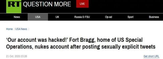 The account of the US military base suddenly released pornographic pictures, and more dramas afterwards…