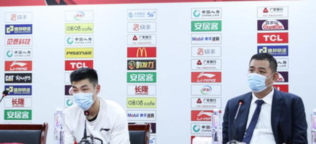 Gong Xiaobin bluntly said that the game is slow at noon, Gao Shiyan:if it is a strong team, it is difficult to catch points