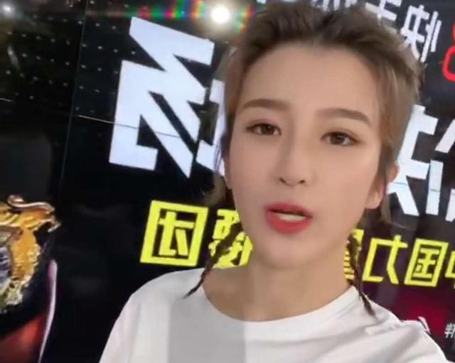 """Returning to work after the domestic violence incident, Zhang Mohan learns to fight with the monk Yilong! Netizen:Learn a few more tricks, take that person! Yilong told her:""""Run if you can"""
