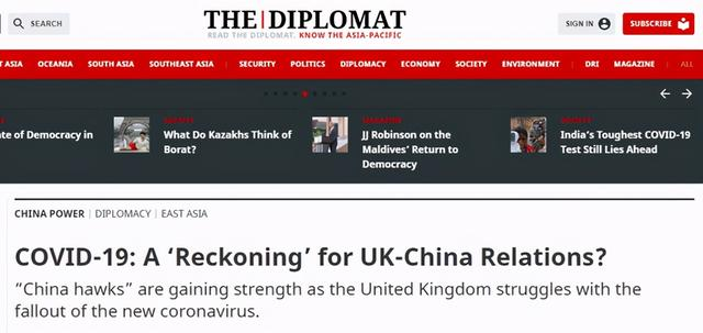 British Conservative Party:If China dares to unify Taiwan by force, Britain will sever diplomatic relations with China