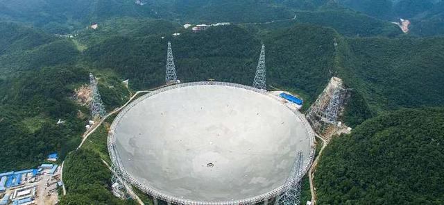 """""""China Sky Eye"""" is expected to open to the public"""