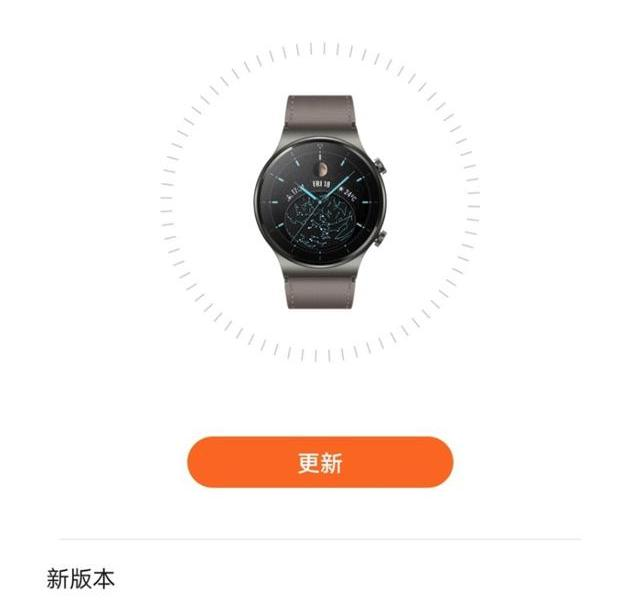 Huawei Watch GT2 Pro 10.1.2.36 firmware update:new automatic blood oxygen detection
