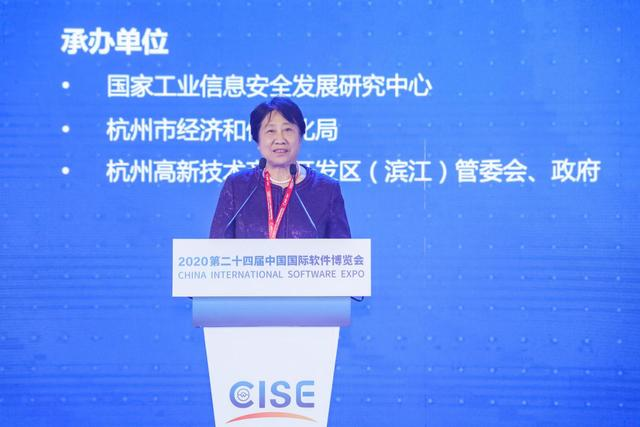 Qu Weizhi:The software industry has become a key support for the construction of a manufacturing power and a network power