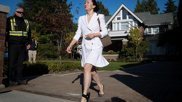 """Meng Wanzhou ushered in a""""major victory"""", and the legal officer rejected an important prosecution application in this case"""