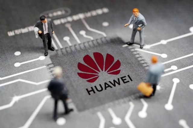 Huawei sells glory; the exchange rate of RMB to US dollar rises to 6.5 times丨Commercial reference
