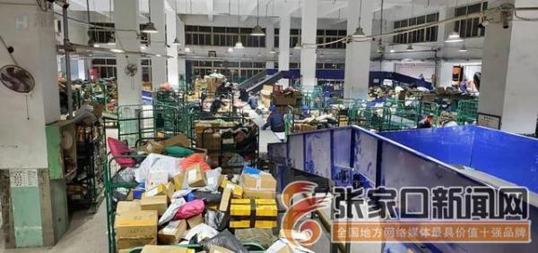 Zhangjiakou:The courier fought overnight to get the package home early