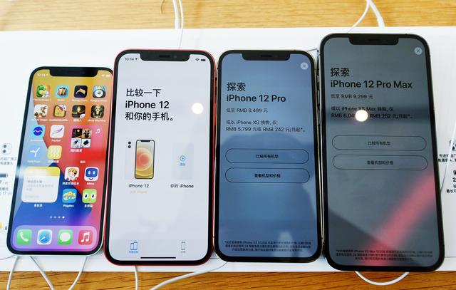 IPhone 12 green screen, no replacement is mentioned, the system is back? Netizen:Buy Huawei