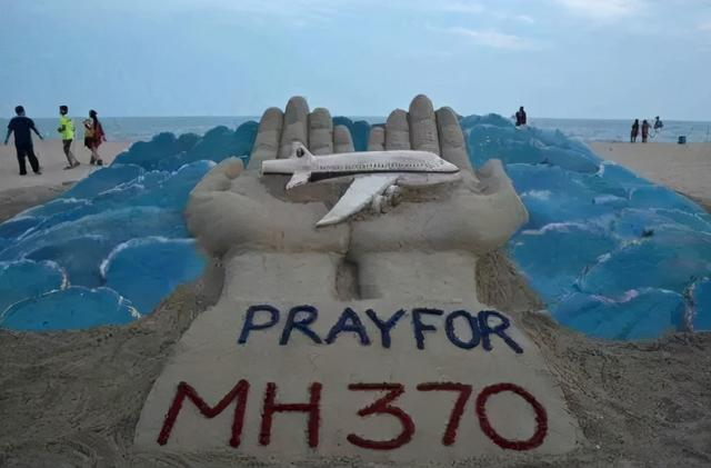 60 chip experts disappeared collectively? Stop falsely spreading falsehoods, the MH370 crash is very complicated