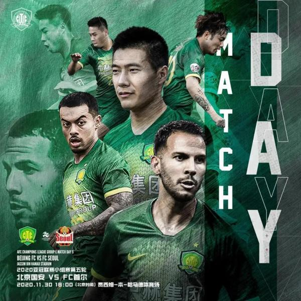 Tonight in Seoul, Guoan scores one point to lock the top spot in the group. Hot handsome:Do your best to win the opponent