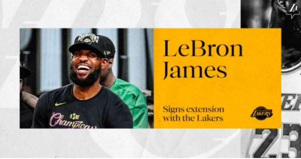 190 million! 85 million! The Lakers announced the signing of two super giants, James points to 4 consecutive championships