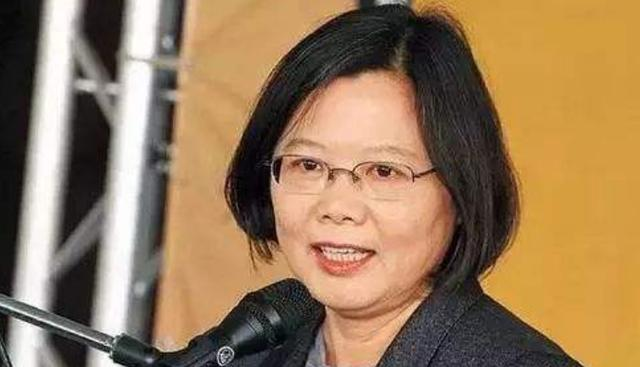 """Sure enough, Tsai Ing-wen will not let go of this""""anti-China"""" opportunity"""