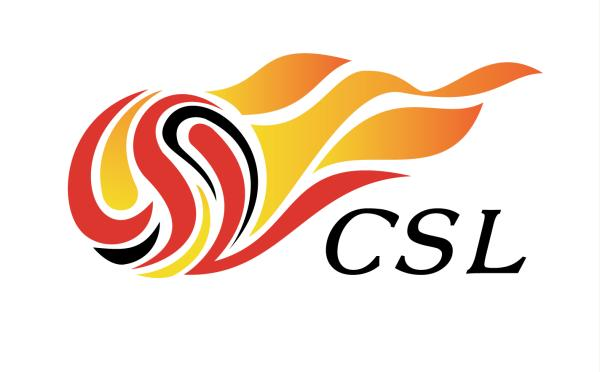 """The new Chinese Super League team Yatai ushered in""""good news"""" in the new season, the Chinese Super League or will reduce the number of relegation places"""