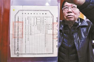 """Zhan Tianyou issued """"Certificate of Qualifications"""" to Tibet Railway"""