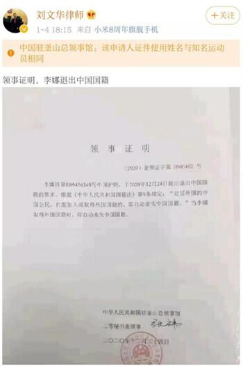 """Three questions about""""Li Na's change of nationality"""":The patriotic feelings of touching porcelain are disgusting"""
