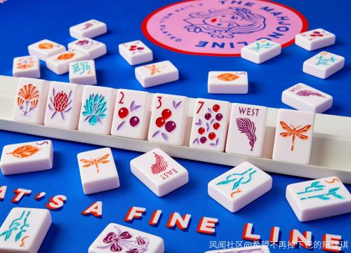 "Dislike Chinese mahjong as boring or ugly, Americans invented""white mahjong""?"
