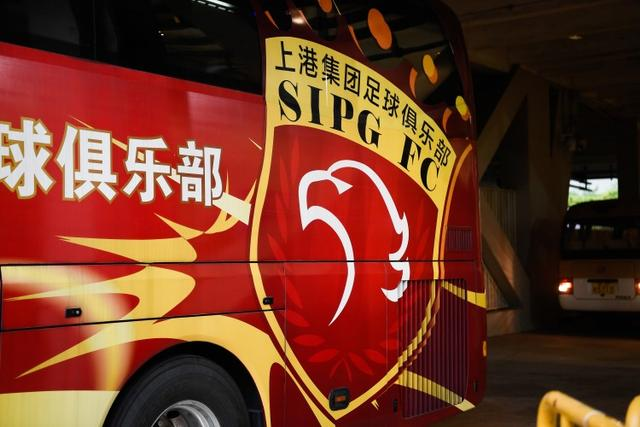 SIPG responds to changing its name to Seaport:It is consistent with the club's culture and regional characteristics and understands the emotions of the fans