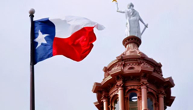 Texas fired the first shot to split the United States, calling for a referendum on November 2 to leave the United States! If successful will make history