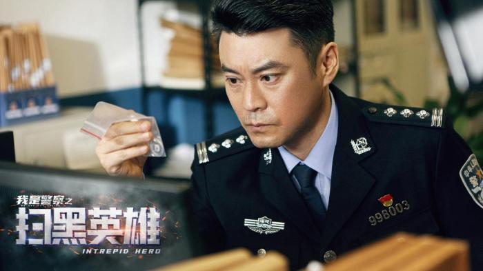 "The movie ""Heroes of the Dark"" is set to be based on the real first-line police story"