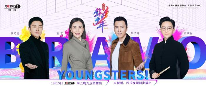 """""""Go online! Huacai Youth"""" showcases national style Wang Peiyu's knowledge of popular science and opera"""