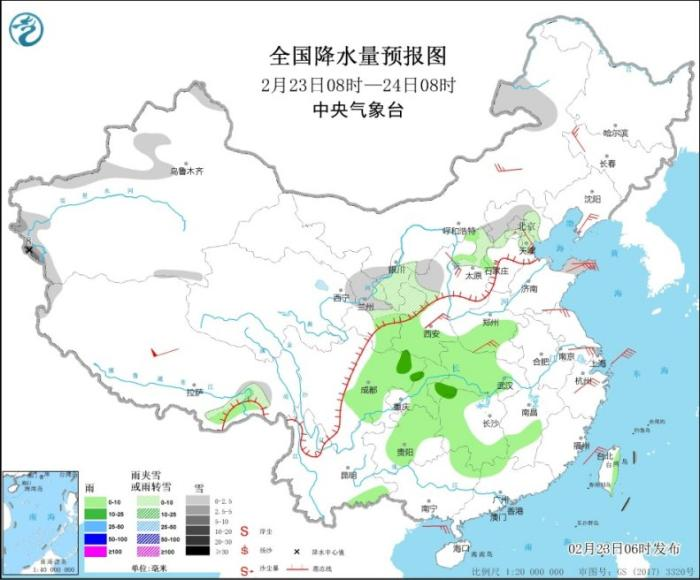 There will be significant rainfall in Huanghuai, Jianghuai and other places. Heavy snow in Northwest China and North China