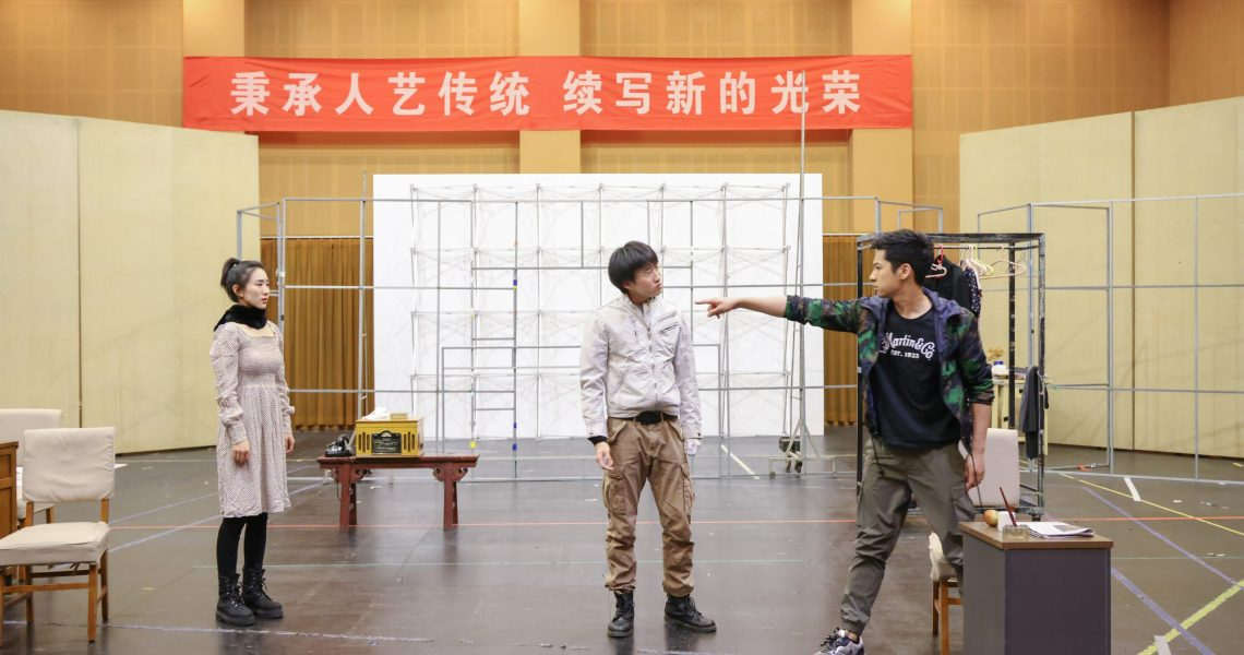Why did you choose three young actors for Beijing Renyi's new year's play?