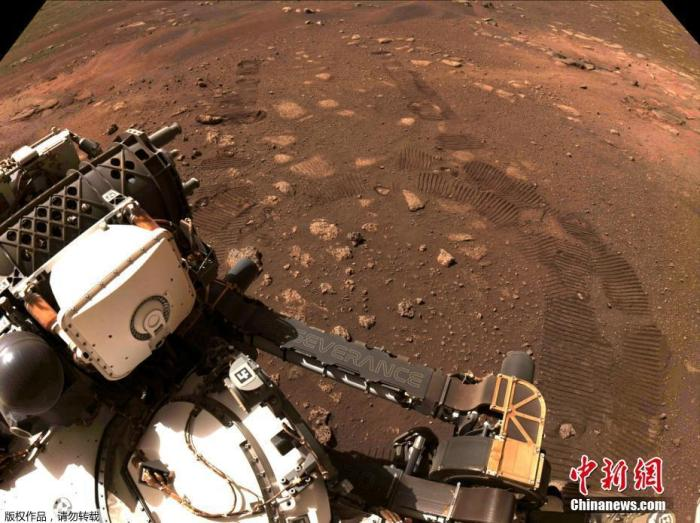 """""""Perseverance"""" completes its first mission to Mars, leaving an exclusive mark (Figure)"""