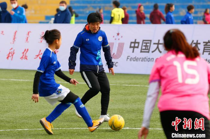Deepen the integration of sports and education, Inner Mongolia builds version 2.0 of the campus football youth training system