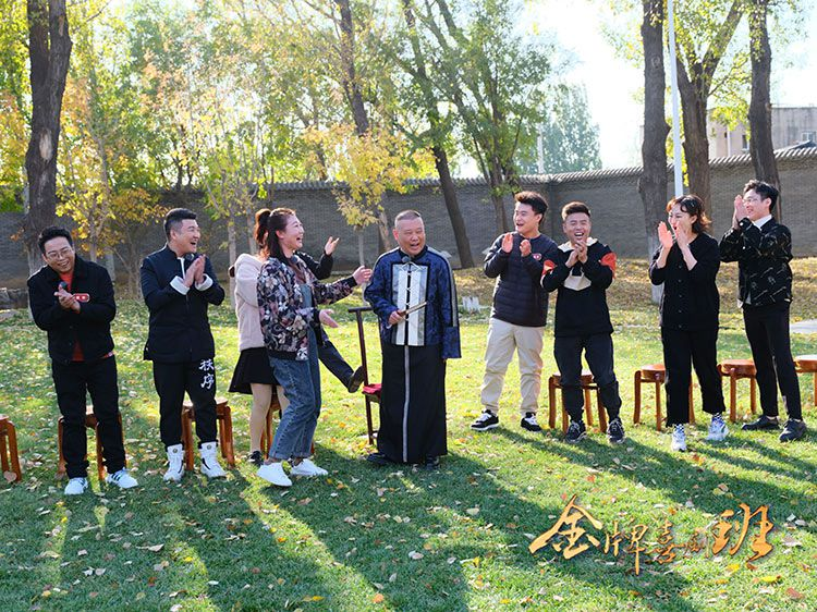 """Gold Medal Comedy Class"" Guo Degang will start class to test the students' improvisation ability"