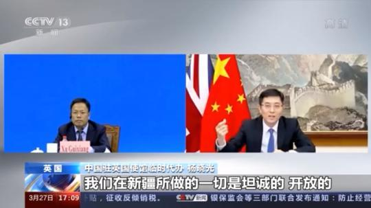 """""""Xinjiang is a good place"""" video presentation meeting held. China: welcome guests without fear of provocations"""
