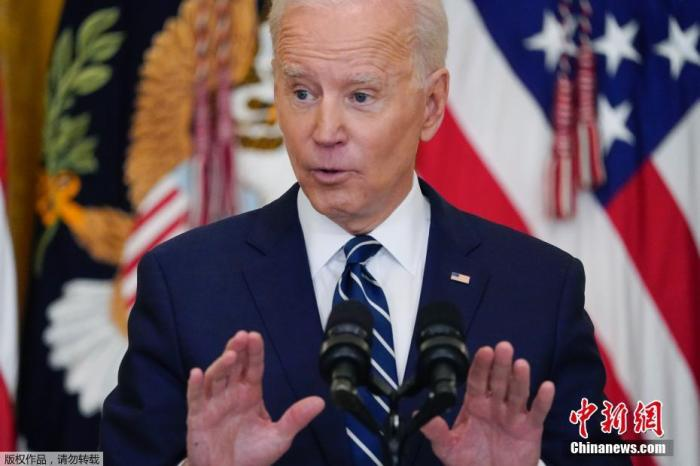 Biden Pittsburgh delivers a speech and announces over 2 trillion U.S. dollar infrastructure plans