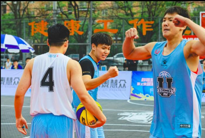 The Beijing Division of the Chinese University Student 3×3 Basketball League Provincial and City Championship ends