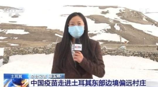Chinese vaccines enter remote villages on the eastern border of Turkey