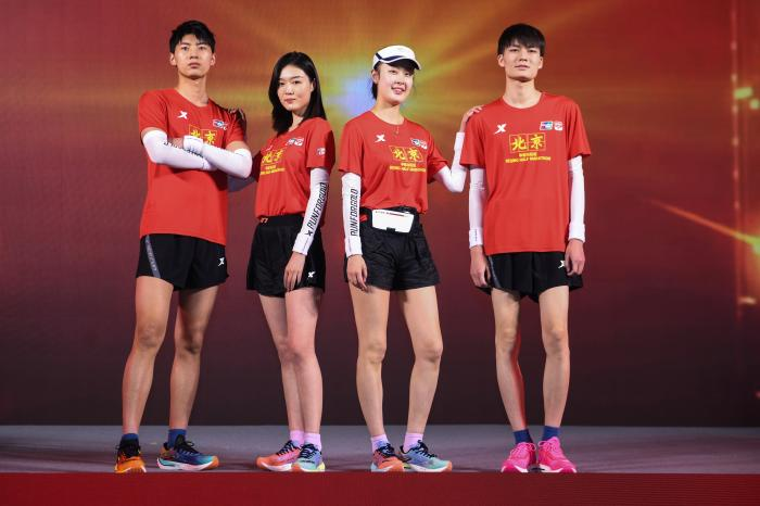Beijing Half Marathon Announces Completion Medal for Competition Clothing