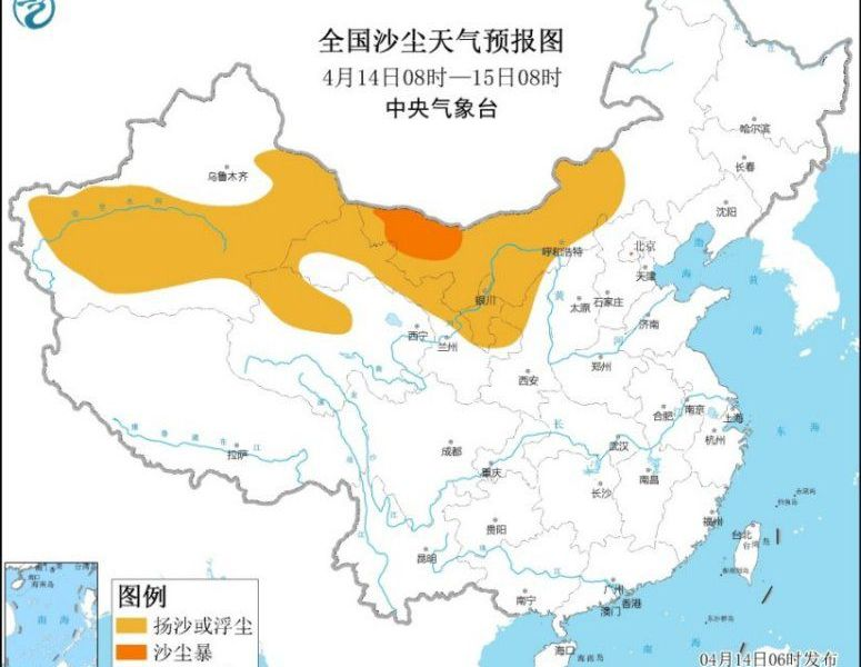 There is a significant rainfall process in the southern region, and there is a strong wind to cool down and dusty weather in the northern region