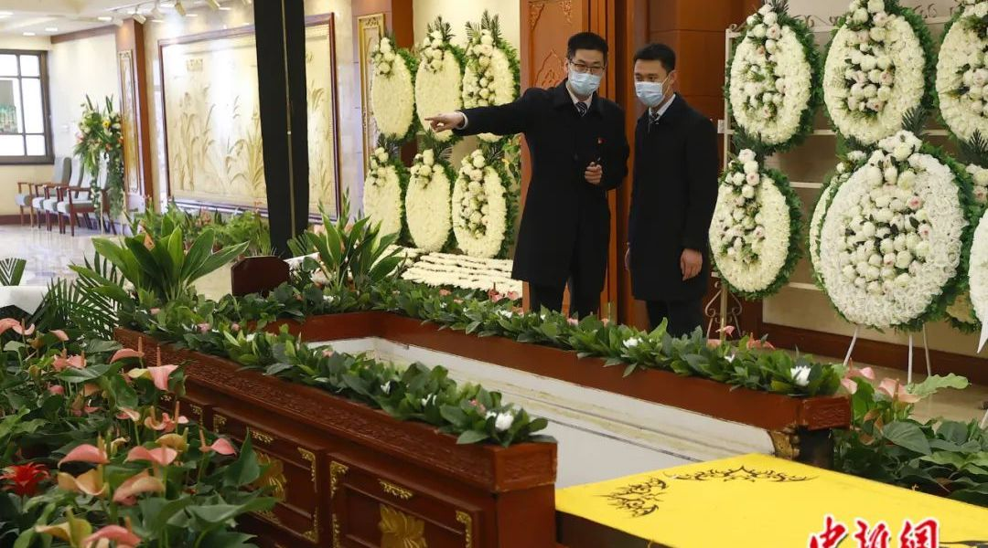 Funeral planner at a funeral home: treat yourself as a temporary family member of the deceased