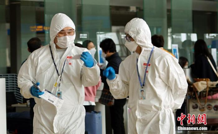 Coronavirus spreads South Korea's special warning period for global tourism extended by another month
