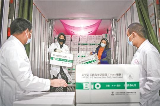 The latest batch of new crown vaccines arrived in Guangdong and distributed to Guangshen Buddha, Guanzhu within two hours