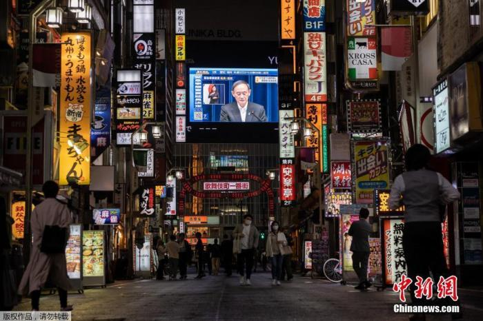 Japan's epidemic heats up, vaccination is slow, Tokyo Olympics prospects are clouded