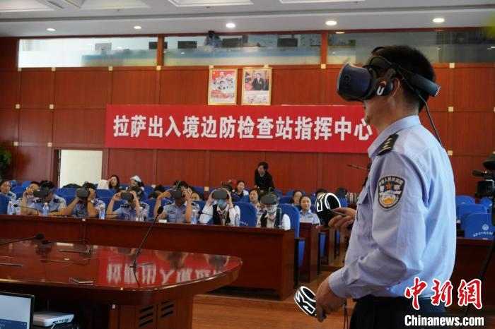 Tibet's first VR party building learning center opened