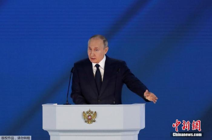 """Putin held a """"live connection"""" event and said he had been vaccinated with the """"satellite V"""" vaccine"""