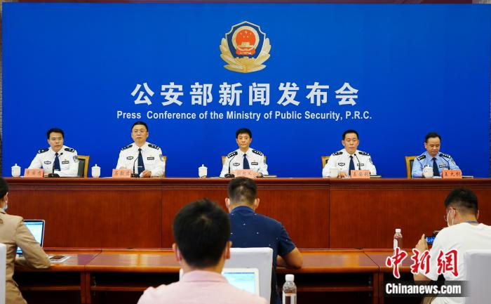 The Ministry of Public Security shouts to netizens: Watching the live webcast must be cautious to avoid falling into the trap of fraud