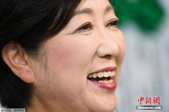 Tokyo Governor Yuriko Koike discharged from hospital will temporarily work remotely