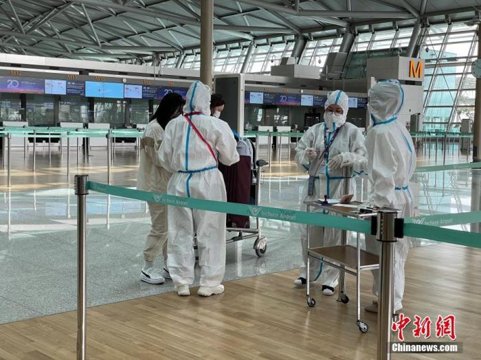 South Korea relaxes epidemic prevention measures from July 1st, allowing 6 people to gather in the metropolitan area