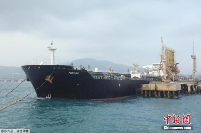 The U.S. seized Iranian oil tankers and sold 110 million U.S. dollars worth of oil on board