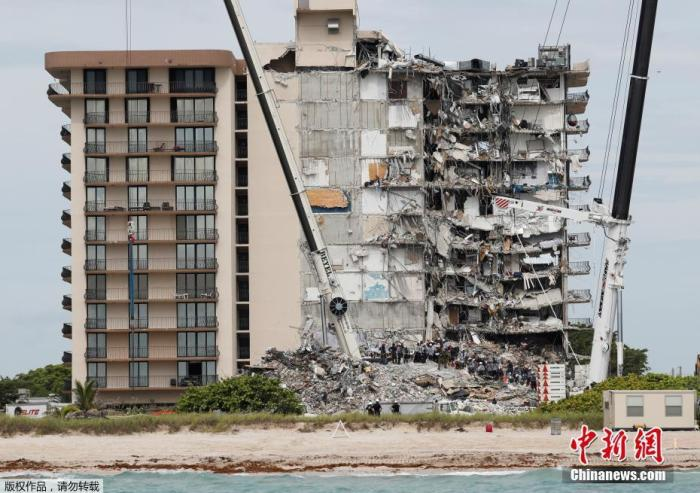 145 people missing due to building collapse in Florida: search and rescue restarted, Biden visits victims' families