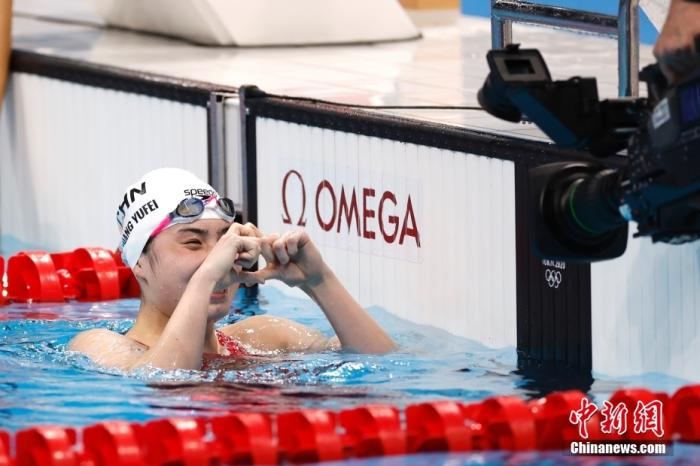 Zhang Yufei advances to the top of the 200m butterfly, He Shibei wins the first swimming medal for Hong Kong, China